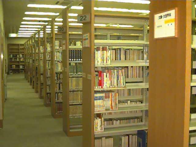 洗足池図書館(写真)